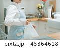 Housework 45364618
