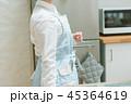 Housework 45364619