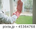 Housework 45364768