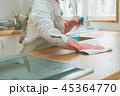 Housework 45364770