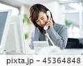 電話 悩む ビジネスウーマンの写真 45364848