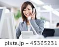 電話 ビジネスウーマン 女性の写真 45365231