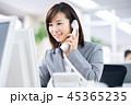 電話 ビジネスウーマン 女性の写真 45365235
