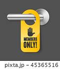 ノブ メッセージ テロップのイラスト 45365516