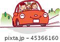ドライブ 家族 自動車のイラスト 45366160