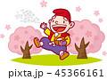 おとぎ話 じいさん 桜のイラスト 45366161