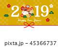 年賀状 亥 猪のイラスト 45366737