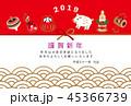 年賀状 亥 猪のイラスト 45366739