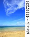 西表島 リゾート 南風見の写真 45367234
