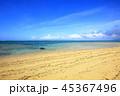 西表島 リゾート 南風見の写真 45367496