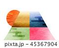 富士山 和紙 年賀状 背景  45367904
