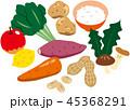 野菜 サツマイモ レモンのイラスト 45368291
