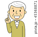 男性 シニア おじいちゃんのイラスト 45368871