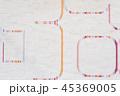 wallpaper 45369005