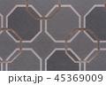 wallpaper 45369009