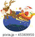 クリスマス ベクター サンタクロースのイラスト 45369950