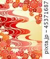 花 花柄 背景のイラスト 45371687