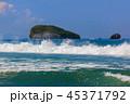 海 波 島の写真 45371792