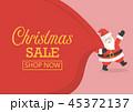 広告 クリスマス 販売のイラスト 45372137