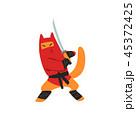 キャラクター 文字 字のイラスト 45372425