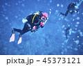 ダイバー 潜水夫 ダイビングの写真 45373121