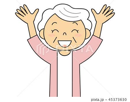 45373630 シニア 女性 バンザイをするおばあちゃん 二頭身