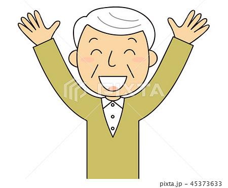 45373633 シニア 男性 バンザイをするおじいちゃん 二頭身