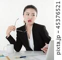 人々 人物 コンピュータの写真 45376521