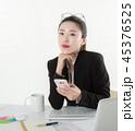 人々 人物 コンピュータの写真 45376525