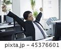 ビジネスイメージ 45376601
