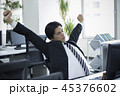 ビジネスイメージ 45376602
