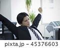 ビジネスイメージ 45376603