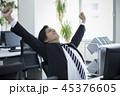 ビジネスイメージ 45376605