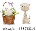 ねこ ネコ 猫のイラスト 45376614