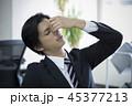 ビジネスイメージ 45377213