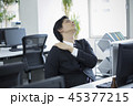 ビジネスイメージ 45377215