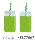スムージー グリーンスムージー 青汁のイラスト 45377607