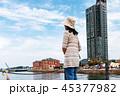門司港レトロ一人旅【福岡県】 45377982