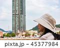 門司港レトロ一人旅【福岡県】 45377984