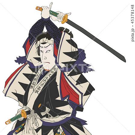 歌舞伎 義士銘々伝 潮田又之丞 45378148