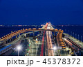「海ほたる」から眺める東京湾・木更津方面 夕景 45378372