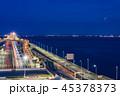 「海ほたる」から眺める東京湾・木更津方面 夕景 45378373