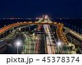 「海ほたる」から眺める東京湾・木更津方面 夕景 45378374