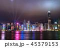 《香港》香港島の夜景・シンフォニーオブライツ 45379153