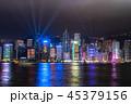 《香港》香港島の夜景・シンフォニーオブライツ 45379156