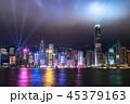 《香港》香港島の夜景・シンフォニーオブライツ 45379163
