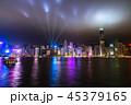 《香港》香港島の夜景・シンフォニーオブライツ 45379165