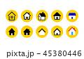 家ホームアイコンセットカラー 45380446