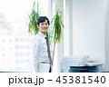 男性 ビジネスマン 会社員の写真 45381540