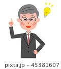 ビジネスマン ベクター スーツのイラスト 45381607